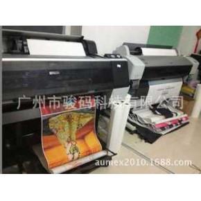 包装印刷数码打样 特种纸打样机