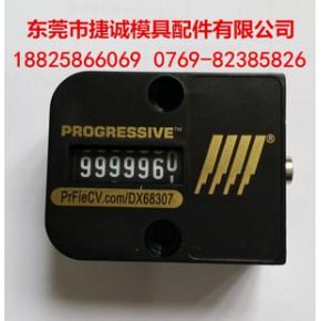东莞 高品质 方形模具计数器 国产模具计数器