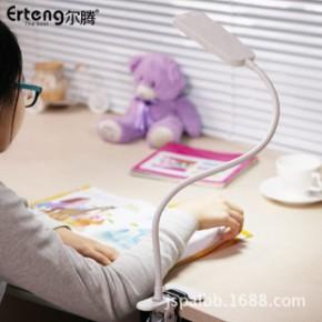 尔腾 LED护眼台灯 USB小台灯 卧室 床头灯创意时尚 学习工作