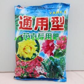 HB雅美 通用型肥料 花卉专用肥 150克