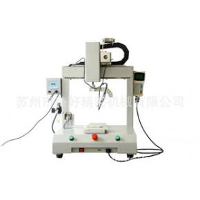 自动焊锡机 自动机械手臂 大品牌值得信赖