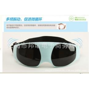 护眼仪 近视治疗仪 眼部按摩器 眼睛保健仪 视力保护仪