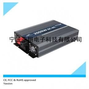 停电宝 太阳能逆变器2000W 24V/110V 逆变器