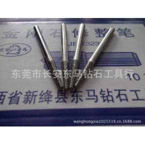 专业订制天然金刚石磨头 电镀钻石磨头 磨棒30R粗粒度