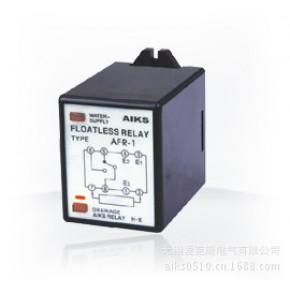爱克斯 液位继电器AFR-1    110V