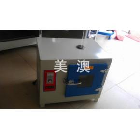 多种规格电烘干箱恒温电烤箱高温干燥箱薄利多销