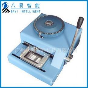BAYI-85 铭牌打标机 手动凸字打码机等包装设备