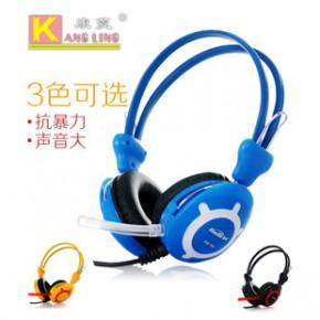 现货批发 电脑耳机 网吧耳机 耳麦 抗暴力 可以印LOGO