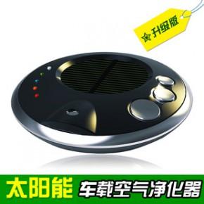 汽车内太阳能车载空气净化器氧吧 车用负离子加湿器香薰机