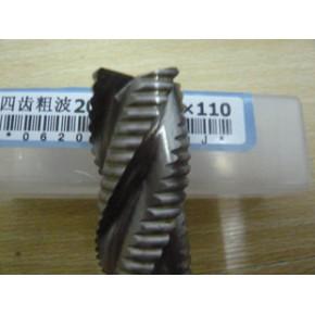 河冶全磨制过中心 M2AL 波刃波纹粗皮铣刀(新上海