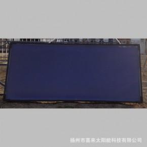 国产蓝膜 出口款型 无水雾 平板型太阳能集热器