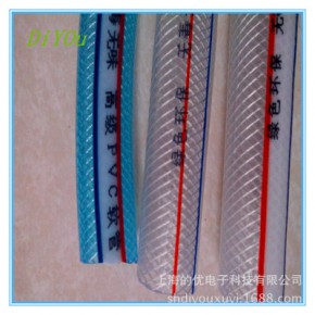 纤维编织PVC网管 纤维增强pvc网纹管 PVC夹纱管