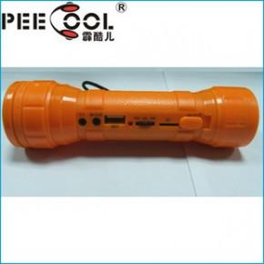 霹酷儿SD08手电筒 插卡MP3播放收音机三合一音箱批发