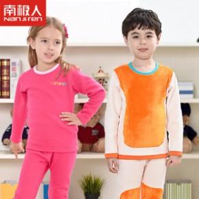 南极人儿童保暖内衣套装男童女童加绒加厚黄金甲内衣秋冬童装