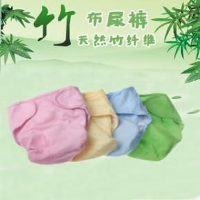 竹纤维布尿裤 婴儿隔尿用品尿裤纸尿裤批发环保尿不湿