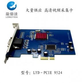 深圳市华龙亿达安防科技有限公司