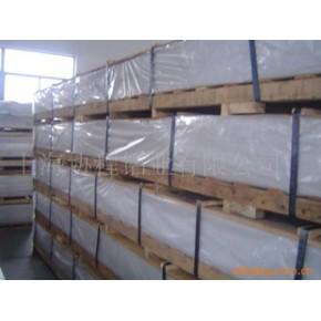 491铝板合金铝板切割 批发