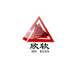 上海欣软信息科技有限公司