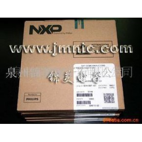 NXP射频PIN二极管(图) 射频二极管开关