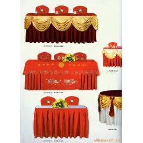飞莺 酒店餐饮用品 西式宴会台裙 签到台 定制批发 特价包邮