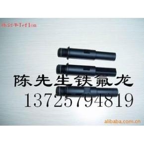 特氟隆,铁弗龙喷涂,弹簧螺母PFA/FEP处理