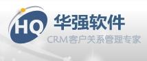 湖北华强软件开发有限公司