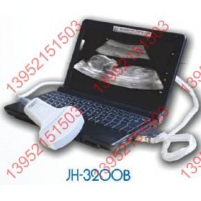 彩色多普勒B型超声诊断仪