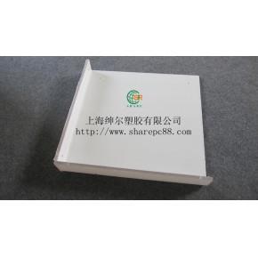 上海PC塑料板冷弯加工,PC板热弯成型加工