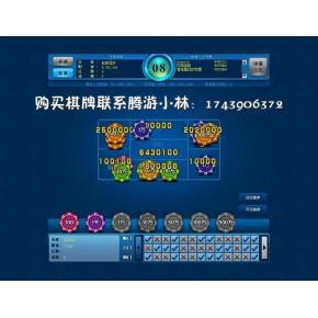 福建福州、厦门、泉州等地方网络休闲游戏开发