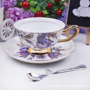 欧式骨瓷杯碟 陶瓷咖啡杯