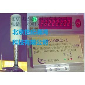 库房认证电子拣货系统