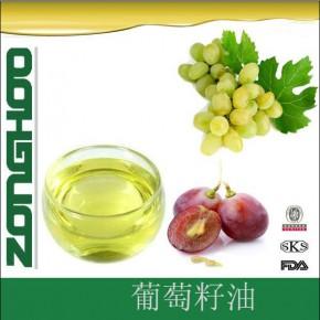 葡萄籽食用油