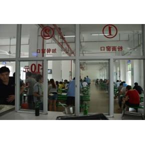 深圳哪家做工厂饭堂承包做比较好 首选家望欢餐饮