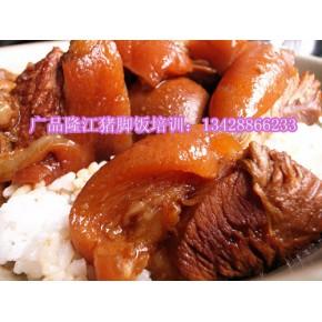正宗隆江猪脚饭怎么做好吃