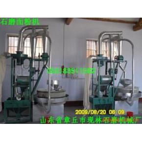 石磨面粉机 玉米加工设备 粮食加工机械