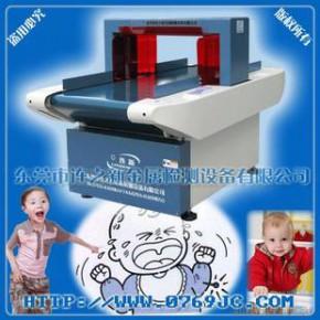 输送式检针器 验针机 服装验针机 玩具检针机