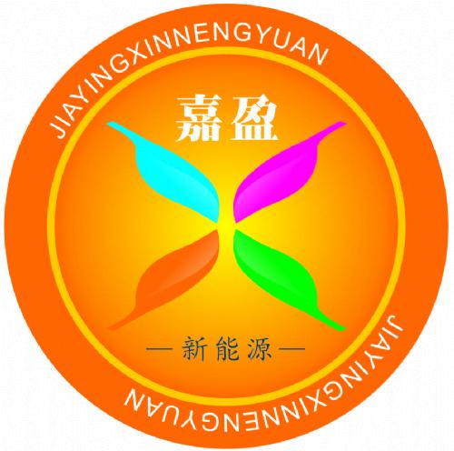 东莞市嘉盈新能源有限公司