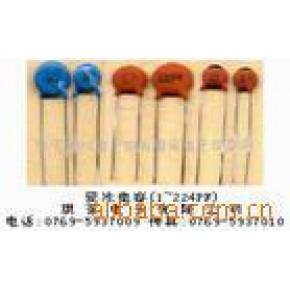 高压瓷片电容 JCC 103P/1KV