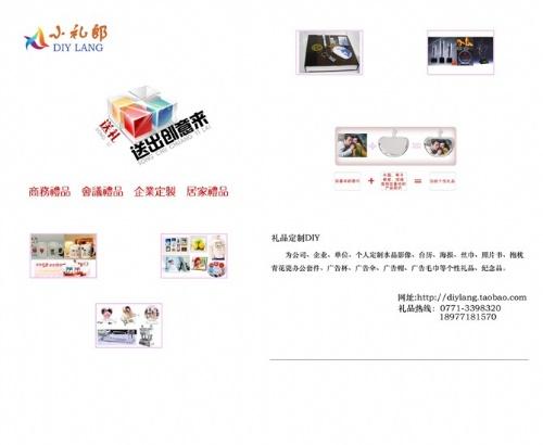 广西南宁市小礼郎数码影印中心