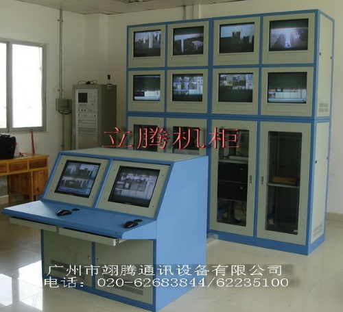 广州市翊腾通讯设备有限公司