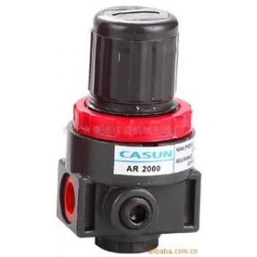减压阀、过滤减压阀、气源处理元件AR2000