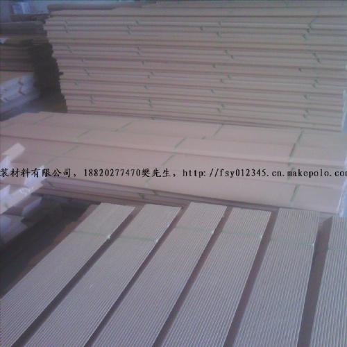 深圳市宏兴泰包装材料有限公司