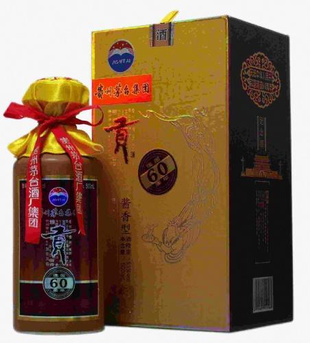 廣州宏偉酒業有限公司