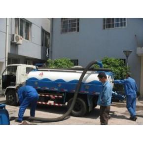 杭州萧山区衙前镇环卫所抽粪专业清理化粪池下水道疏通