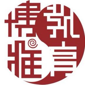 杭州室内设计师、景观设计师、平面广告设计师报名