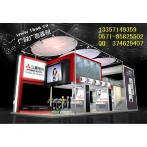 杭州展览展示公司 杭州展览展会搭建设计制作