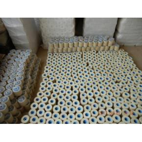 中国信誉好华联毡业供应角向毛毡轮|平面毛毡轮|不锈钢抛光轮