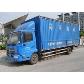 上海浦东物流公司国内公路运输零担整车运输干线运输配送