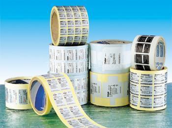 不干胶标签印刷加工、印刷价格 博林印务
