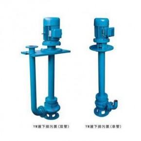 镇江不锈钢液下泵维修、句容长轴液下泵维修